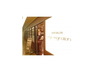 edge origination梅田店