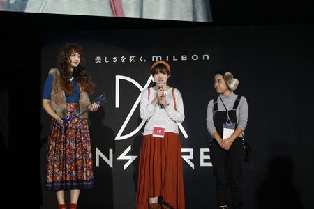 ミルボンDAは11~13年の3年連続デザインアビリティー受賞