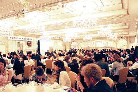 毎年高級ホテルで全スタッフ参加の新年会+表彰式を開催!