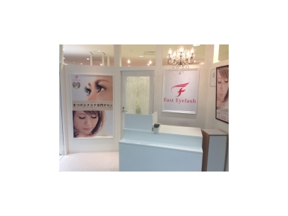 株式会社Blanc(Eyelash Salon Blanc)