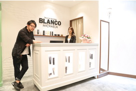 BLANCO MICHAELA(ブランコミカエラ)