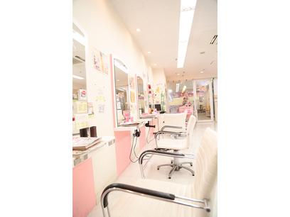 美容室ママファミリー 朝倉街道店
