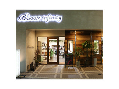 Hair space Bloom infinity shop