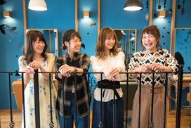 Agu Group (アグ グループ)