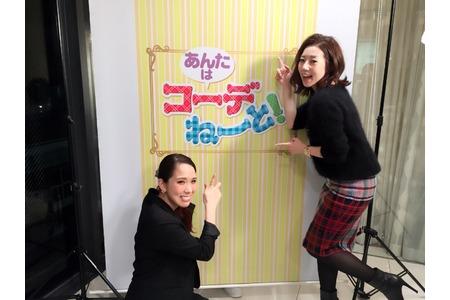 大阪ほんわかテレビの人気コーナーにレギュラー出演中☆