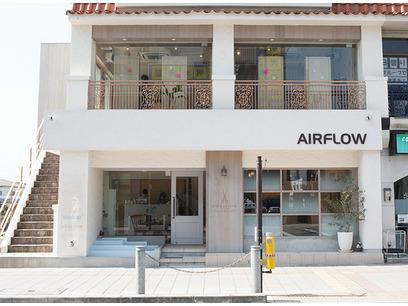 AIR FLOW(有限会社コンピタンス)
