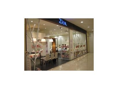 Zion【シオン】