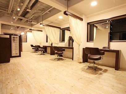 Speciality Hairsalon asso