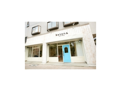kotona(コトナ)竹ノ塚店