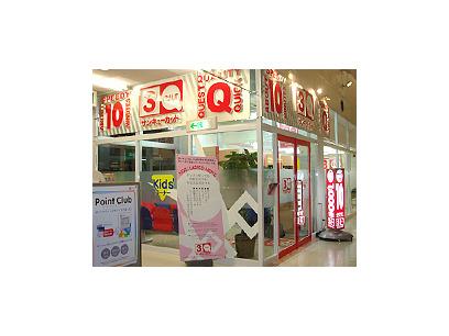 サンキューカット 蓮田椿山店