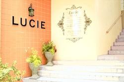 Lucie|ルシエ