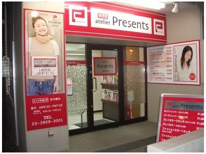 atelier Present's赤羽店