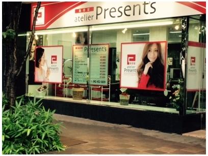 atelier Present's花小金井店