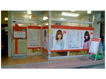 atelier Present's北赤羽店