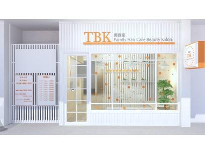 美容室TBK京成八千代店