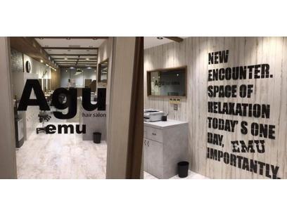 Agu hair emu 和歌山店