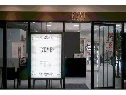 REVE 栃木店