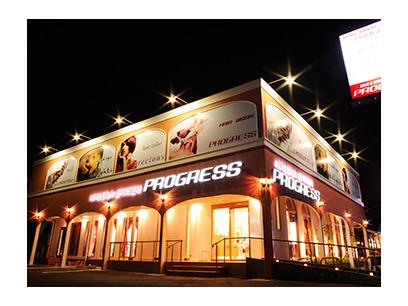 PROGRESS武蔵藤沢店