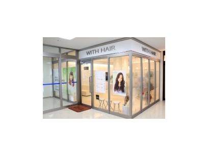 WITH HAIR スーパーセンターオークワ海南店