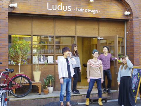 Ludus -hair design-