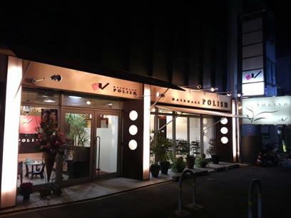 ポリッシュ桂店