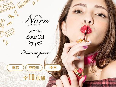 株式会社Norn