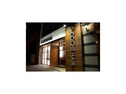 DOCHE平野店