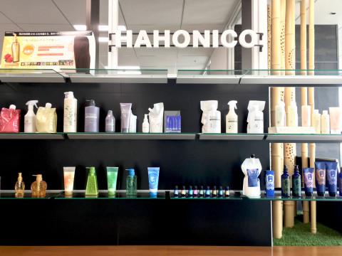 株式会社ハホニコ