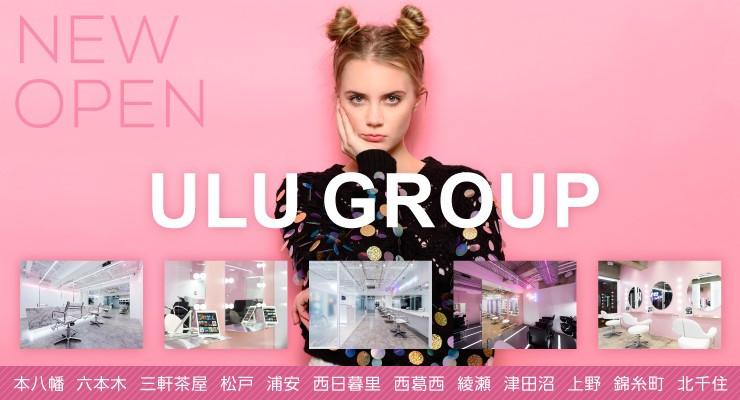 株式会社Ulu