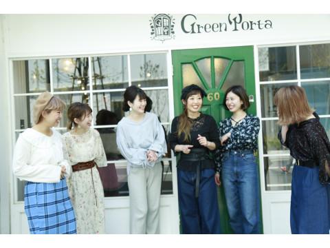 Green Porta