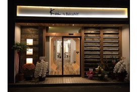 BalcoNY Hair salon ~株式会社ビラー~