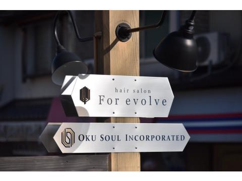 株式会社Oku soul incorporated【オックソウルインコーポレーテェッド】