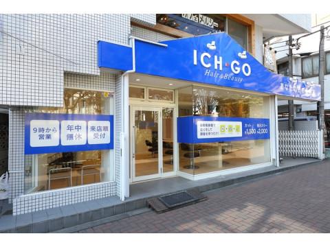 ICHGO狛江店