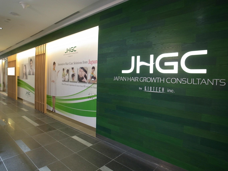 Japan Hair Growth Consultants1