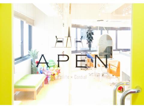 株式会社APEN HOLDINGS