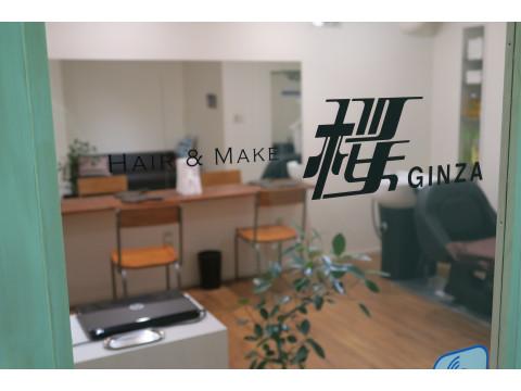 HAIR&MAKE 桜GINZA【サクラギンザ】