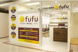 ヘアカラー専門店 fufu(フフ)