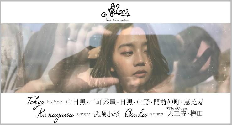 Cloe(クロエ)