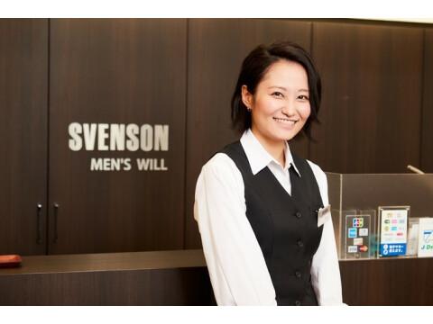 株式会社スヴェンソン<メンズウィッグスタイリスト>