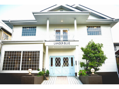 LANDER BLUE(ランダーブルー)