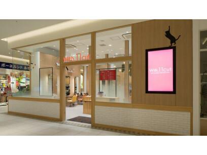 美容室 イレブンカット(11cut) カヨーショッピングセンター店