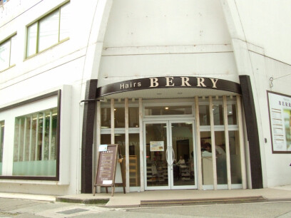 hairs BERRY 小林店