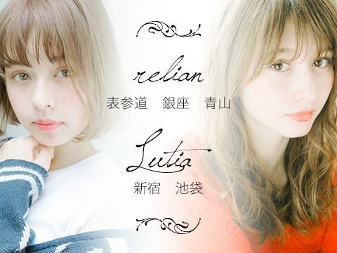 relian【リリアン】