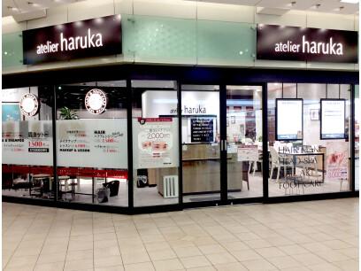 atelier haruka(株式会社アトリエはるか)