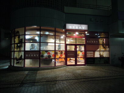 hairs BERRY 川西店