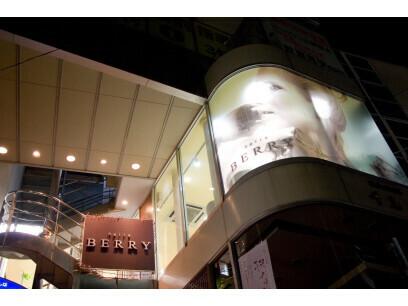 hairs BERRY 夙川店