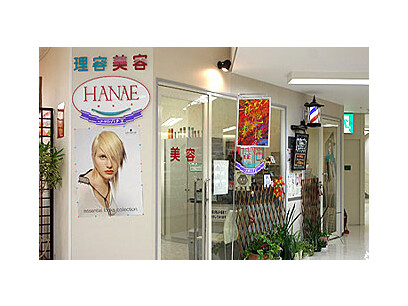 HANAE宮古駅前店(THE KID キッド)