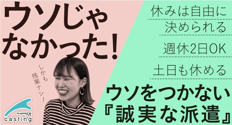 株式会社セイファート 東京オフィス