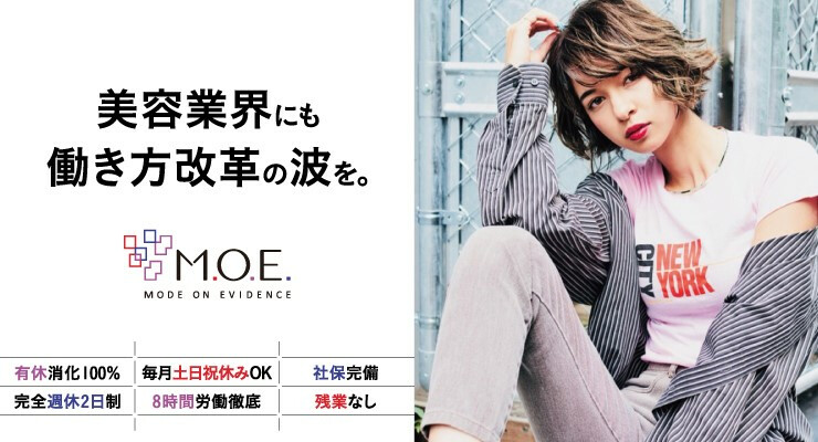 株式会社M.O.E. (エムオーイー)