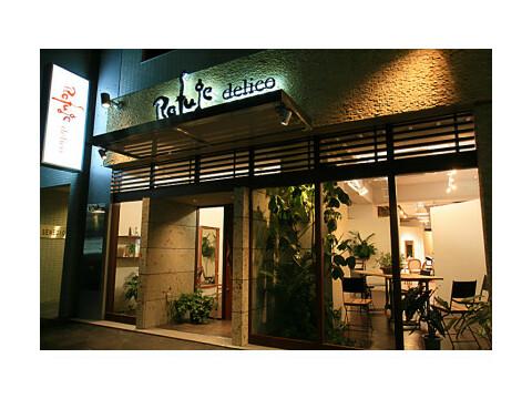 Refuge/Refuge delico(ルフュージュ/ルフュージュ デリコ)